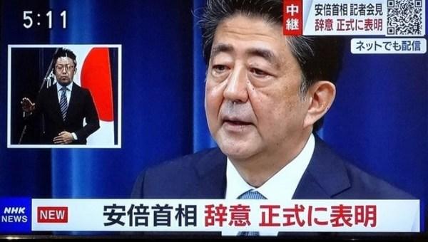 安倍総理辞任.jpg