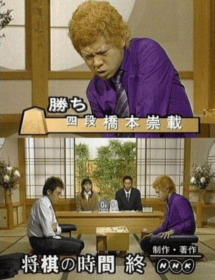 橋本崇載式気合.jpg
