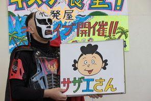 鉄拳パラパラ漫画.jpg