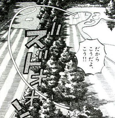 黄金のラフ草太のゴルフ.jpg