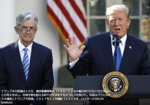 FOMCで利下げ.jpg