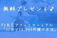 Penguinbanner2.jpg