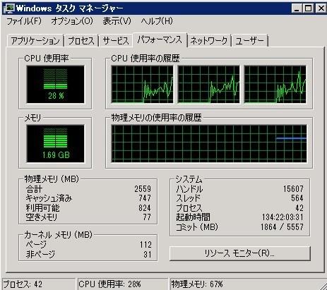 ablenetのV2プラン+windows画像.jpg