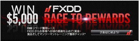 fxdd5.jpg